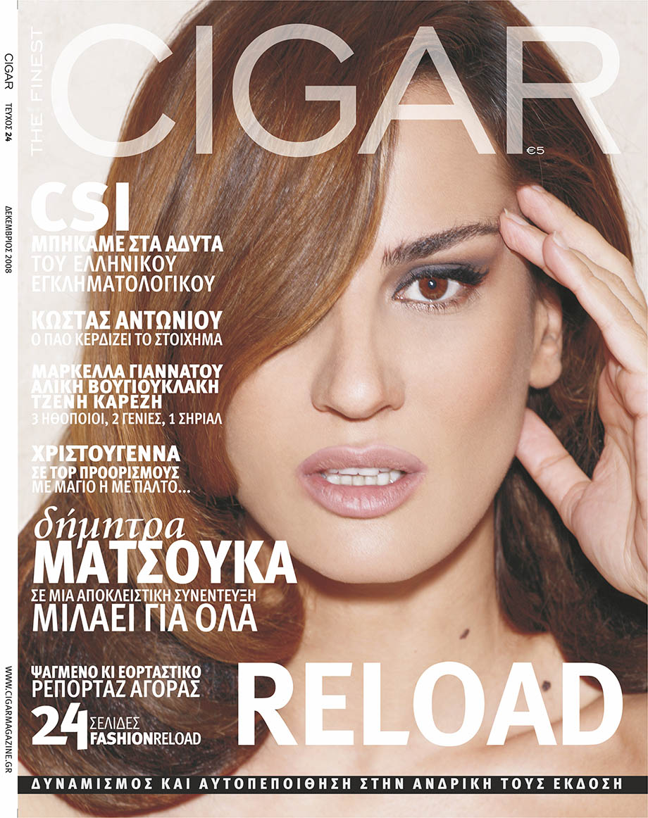 Cigar cover No23