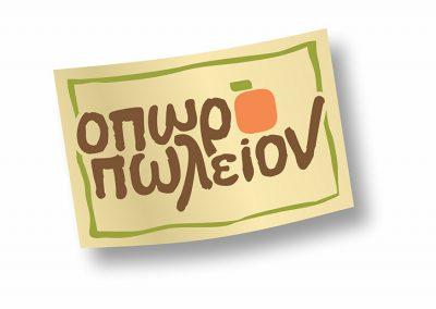 Oporopoleion logo