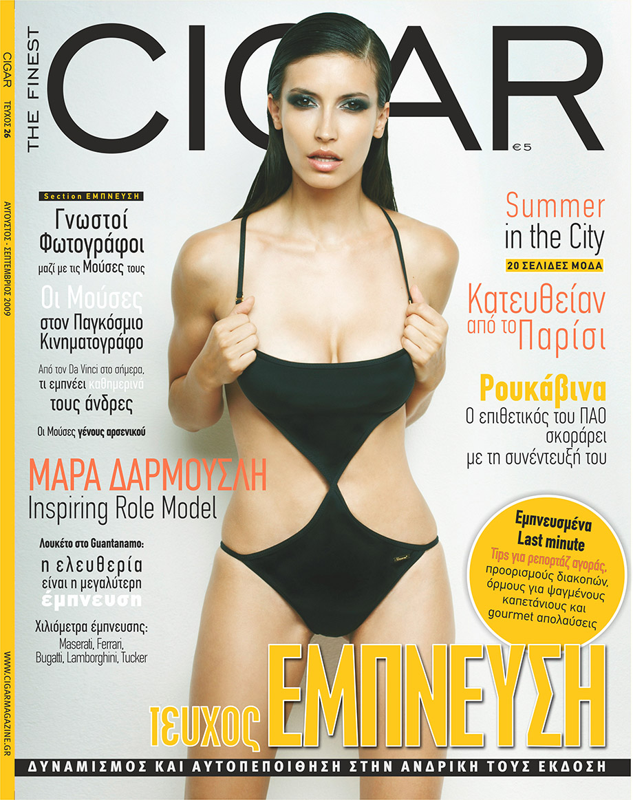 Cigar cover No26