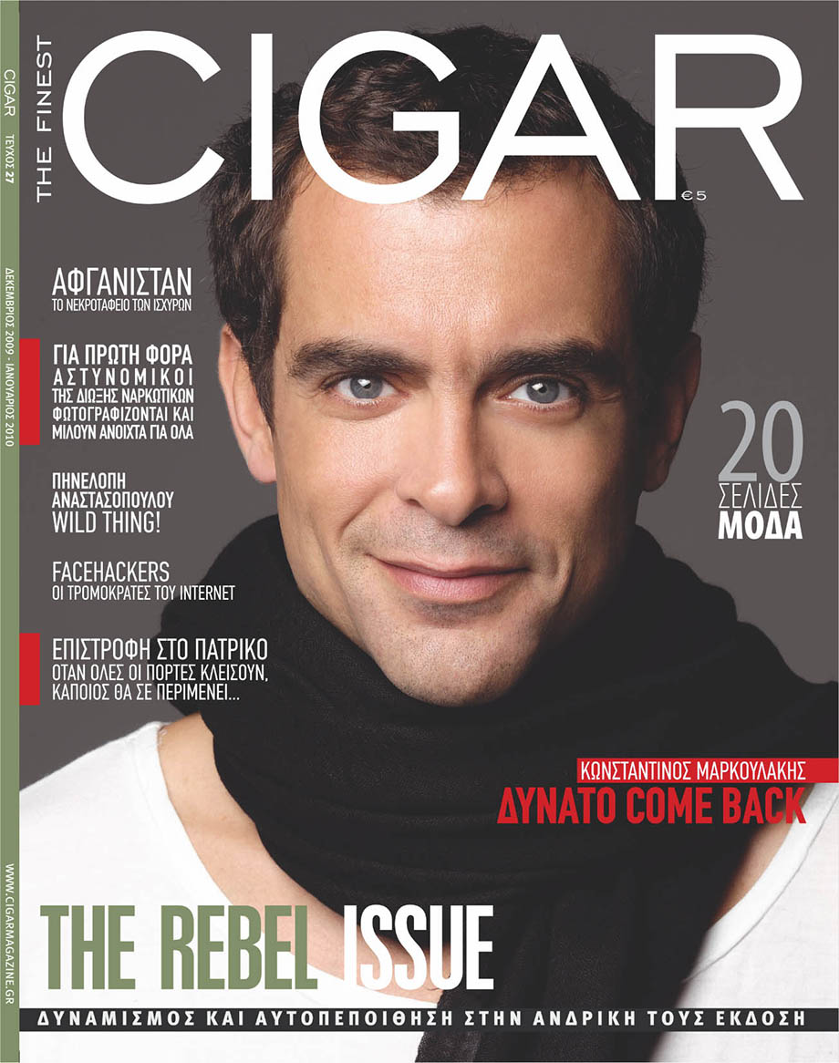 Cigar cover No27