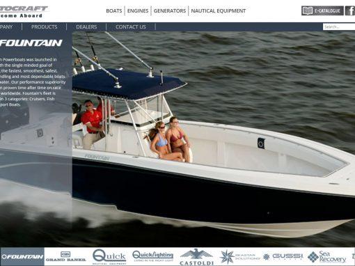 Motocraft site, 2015
